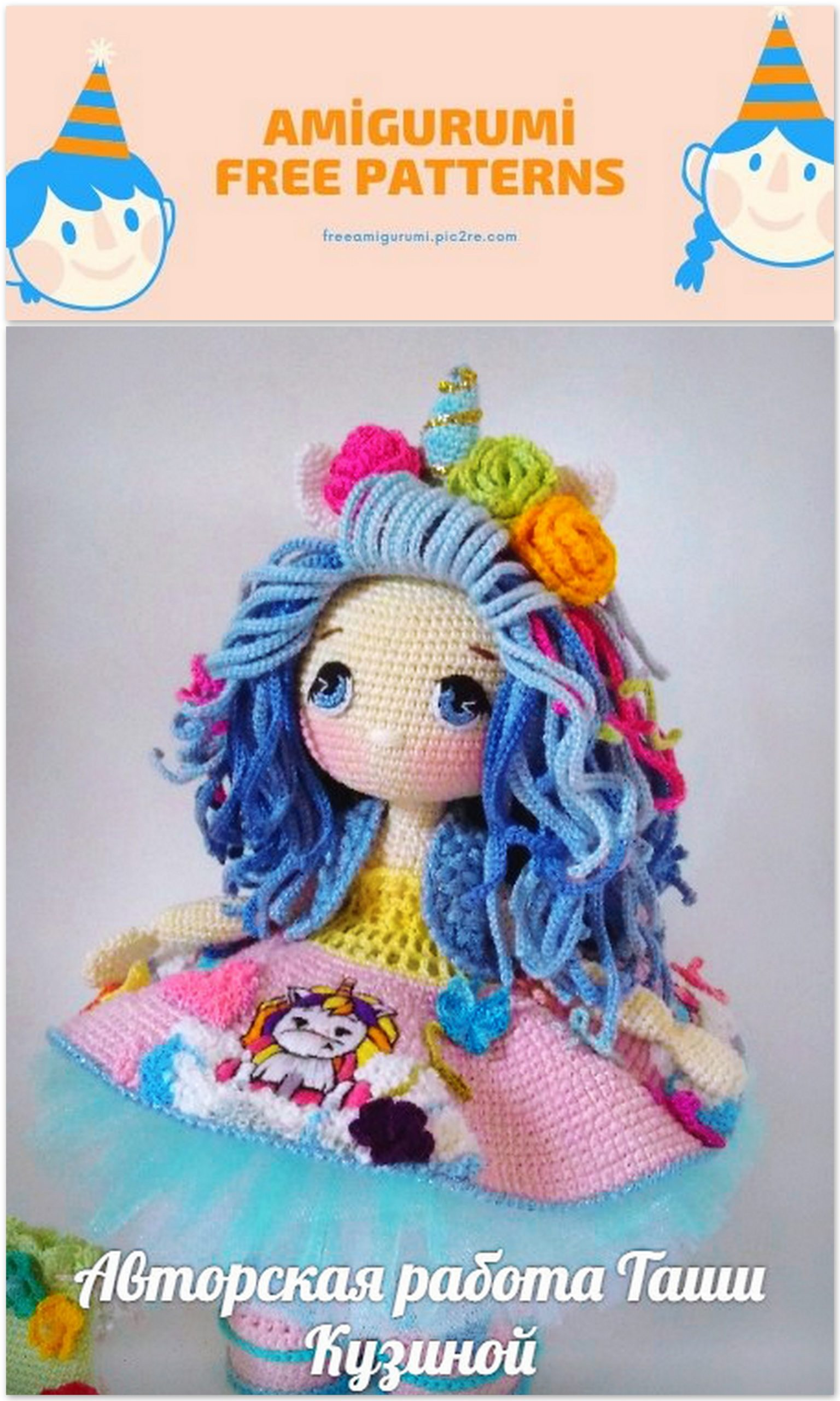 Doll – Page 25 – Amigurumi Patterns | 2560x1536